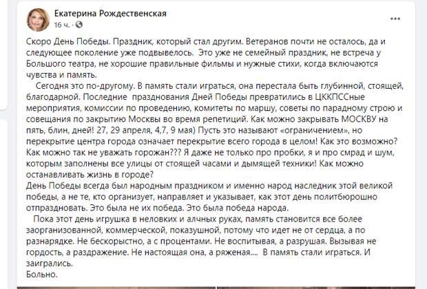 К Дню Победы - потомки ветеранов ташкентских фронтов против потомков ветеранов ВОВ...(с)