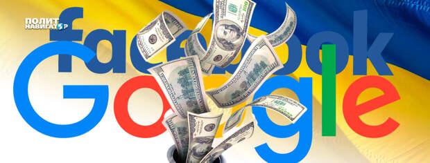 «Миллиарды гривен!» – Рада обложила налогами Facebook и Google