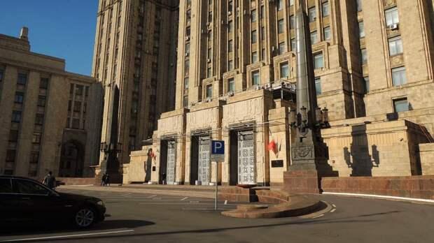 Посол Чехии в РФ приехал в здание МИД в Москве