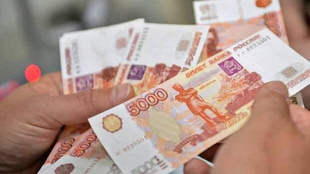 Россиянам объяснили, что будет с банковскими вкладами