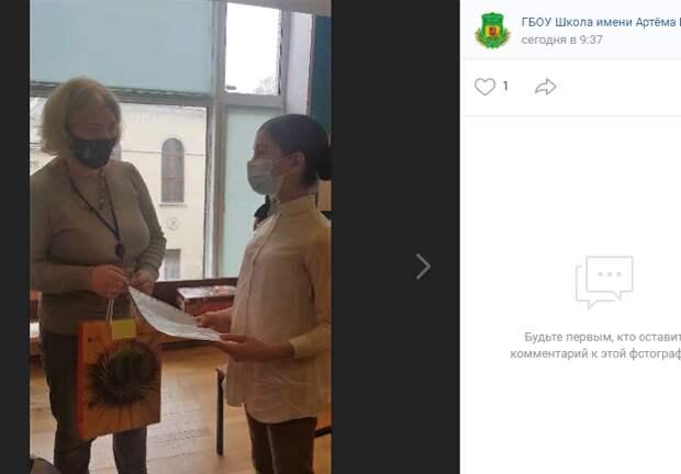Шестиклассница из Марьина взяла гран-при конкурса перевода с английского языка
