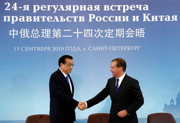 Россия – Китай: холодно – не горячо