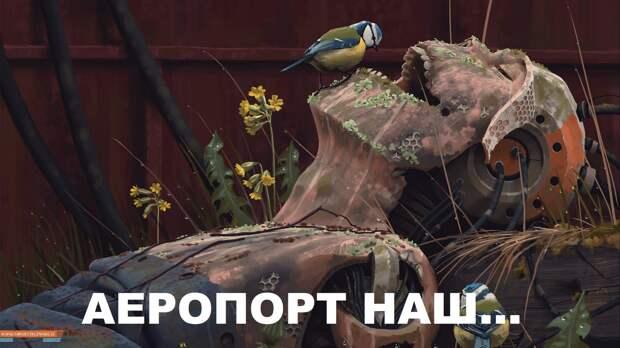 Алексей Гумилёв: Кто такие «киборги». Пояснения для «особо одаренных»