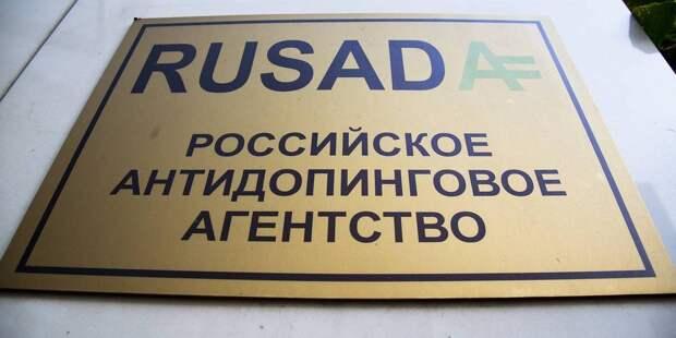 РУСАДА оценило предложение WADA пустить россиян на ОИ без флага