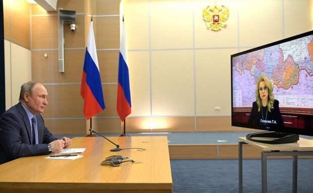 Путин: надежность вакцины Moderna станет понятна лишь лет через 10