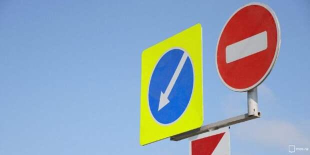 На одной из улиц в Лефортове перекроют движение до лета 2022 года