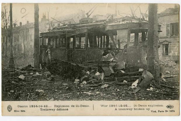 Сен-Дени после германской бомбардировки. Французская открытка 1916 года