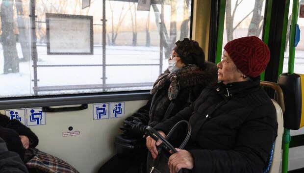 Названы основания для аннулирования цифрового пропуска в Московской области