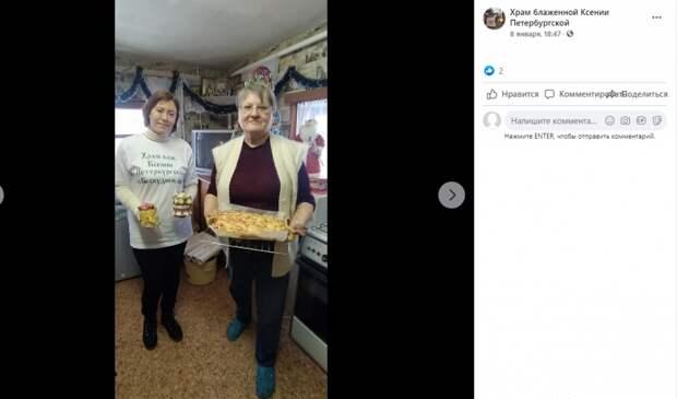 Волонтеры храма Ксении Петербургской совершили благотворительную поездку в приют