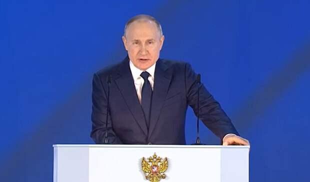 Президент России всвоем послании одобрил инициативы «Единой России»