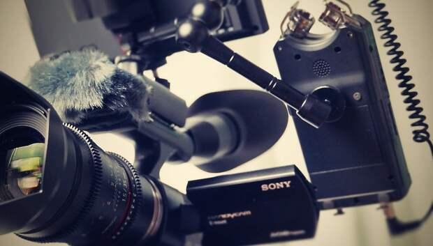 Подольские семьи с приемными детьми могут поучаствовать в конкурсе видеороликов