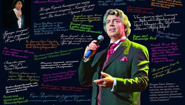 Народный артист с трудной судьбой: в соцсетях вспоминают Сергея Захарова