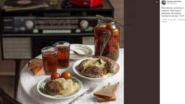 Фотография «культурного вечера» времен СССР смутила пользователей Сети
