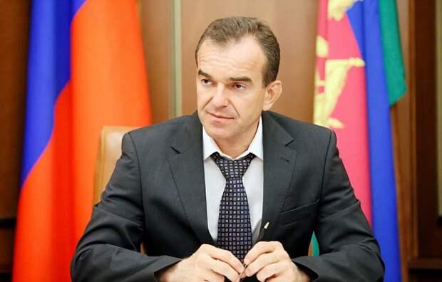 Губернатор Кубани вошел в состав Госсовета РФ