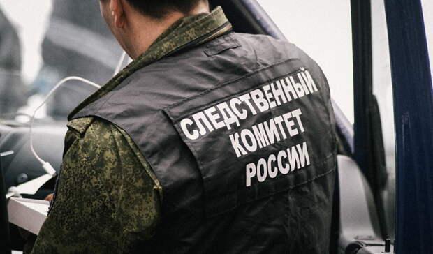 Сотрудницу мэрии Оренбурга обвиняют вполучении взятки свымогательством