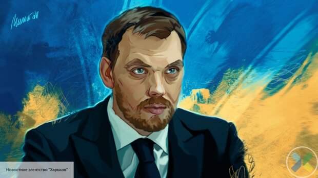 Гончарук все: правительство Украины в полном составе ушло в отставку