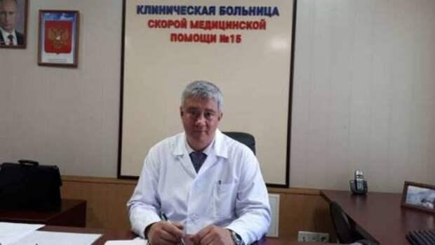 Главврачом  волгоградской  больницы N 15 стал Анатолий Калмыков