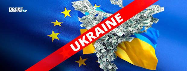 Если Украина срочно не решит проблему огромного внешнего долга, то в ближайшем будущем эту...