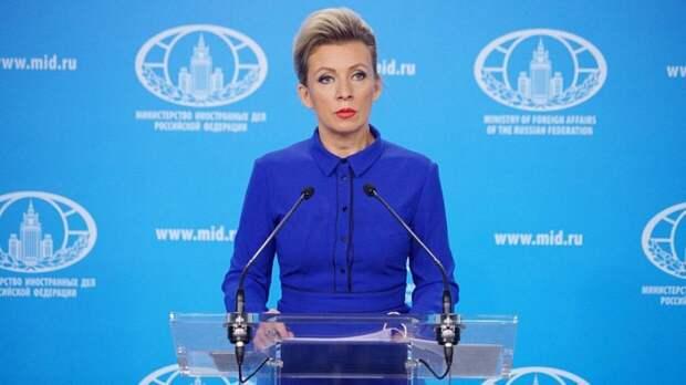 Захарова пошутила про проникших в головы украинских политиков русских