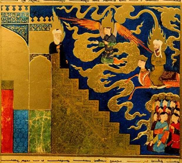 Исламское исскуство. Изображения Пророка Мухаммада