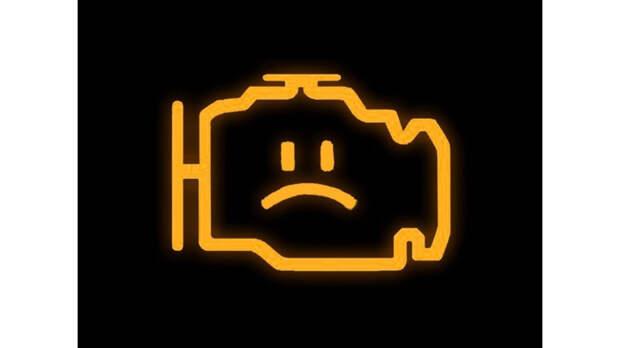 Загорелся Check Engine – что делать?