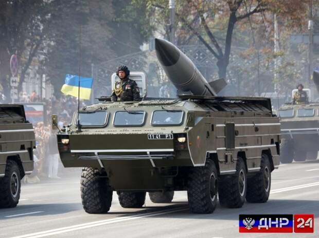 ВСУ перебросили под Луганск 8 установок смертоносного оружия