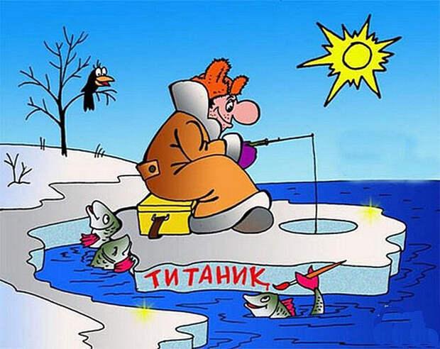 Про рыбаков бедных и богатых)