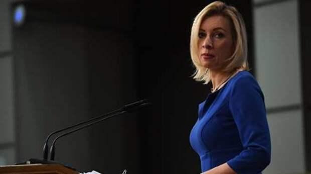 Захарова выступила «психоаналитиком» постпреда США в ООН | Продолжение проекта «Русская Весна»