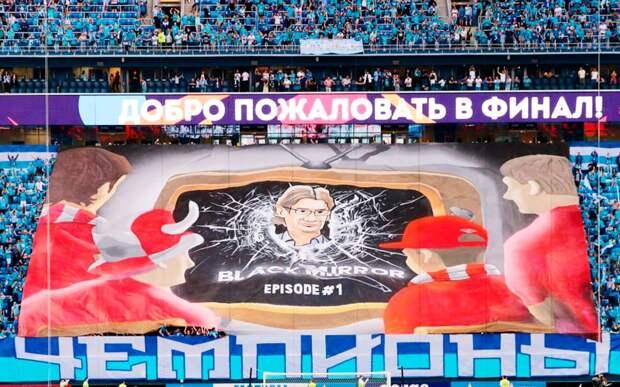 КДК РФС рассмотрит оскорбительное поведение Ещенко и несогласованный баннер болельщиков «Зенита»