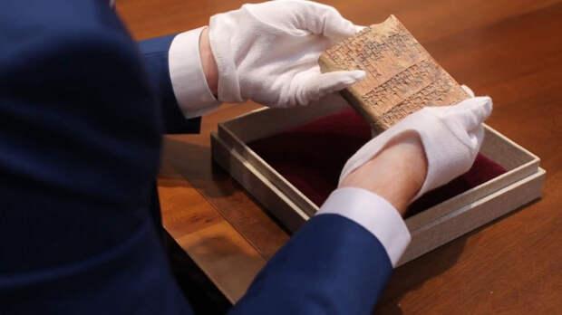 Артефакт из древнего Вавилона содержит более точную тригонометрическую таблицу, чем у современных математиков
