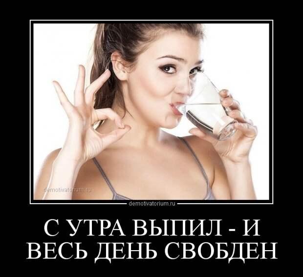 Подборка смешных и жизненных демотиваторов про девушек на выходные