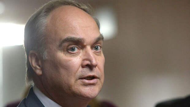 Посол России в США Антонов прибыл в МИД РФ
