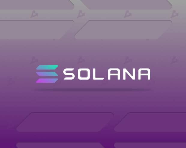 Что такое Solana?