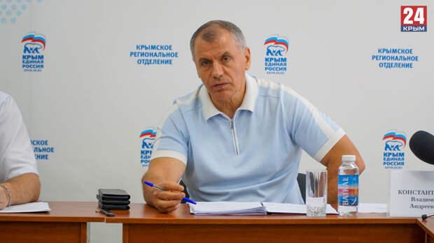 В этом году по программе «Земский учитель» в крымские села поедут работать 33 молодых педагога