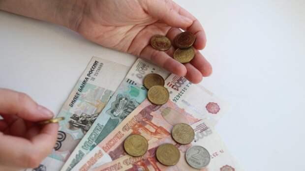 Свыше 60% жителей РФ считают любое инвестирование денег рискованным