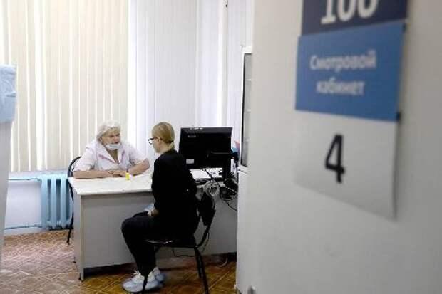 Стало известно количество людей с расстройствами психики в России