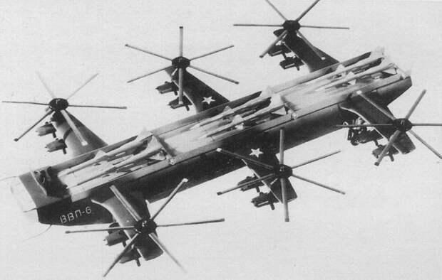 Почему вертолет ВВП-6 так и не запустил ни одной зенитной ракеты