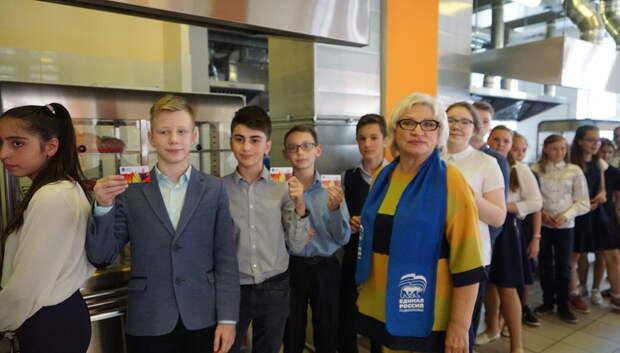 Депутат гордумы считает проект по внедрению школьных карт полезным для Подольска
