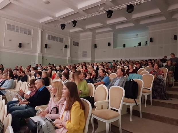 Зрители. Фото: детская школа искусств имени Стравинского