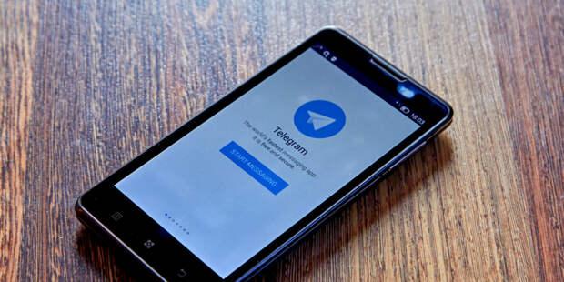 Американская НКО требует от Apple удалить из магазина приложений Telegram