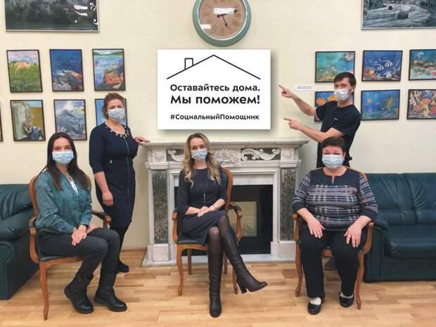 Сотрудники центра соцобслуживания Алтуфьева выполнили 450 заявок по оказанию услуг на дому Фото предоставлено центром соцобслуживания