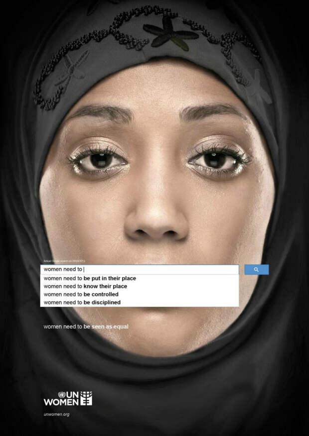 Женщины в Google