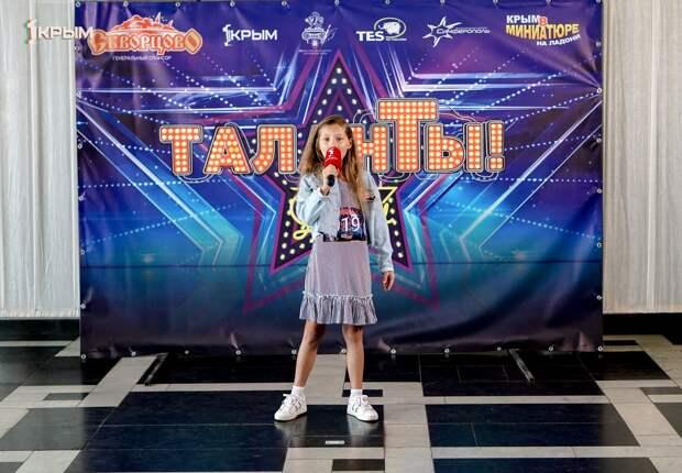 В Крыму стартовали предкастинги в шоу «ТаланТы»