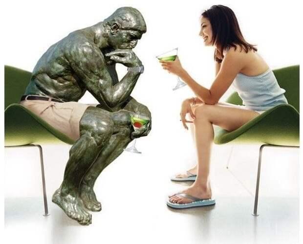 Как понять мужскую психологию?