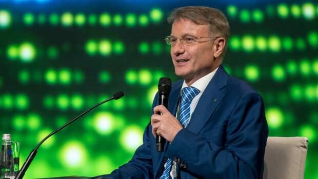 Греф оценил последствия санкций США для экономики России
