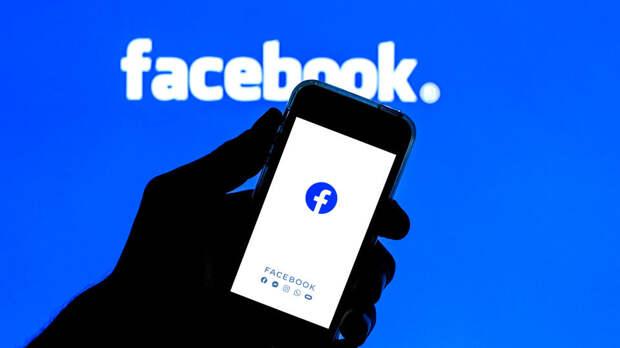 Цензура в Facebook возмутила депутатов Европарламента