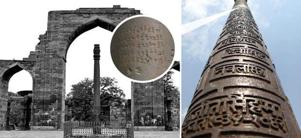 Почему не ржавеет железная колонна в Дели возрастом 1600 лет