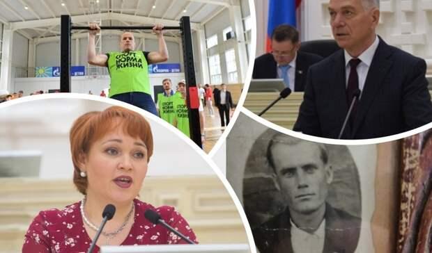Неделя в Удмуртии: спортивные планы Бречалова, Сарнаева восстановили и штраф за Шиву