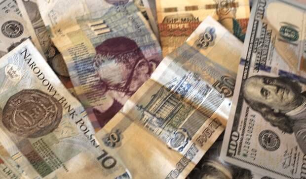 Официальные рыночные курсы инвалют на 11 июня установил Нацбанк Казахстана
