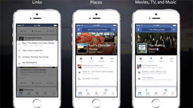 В Facebook появится новая кнопка